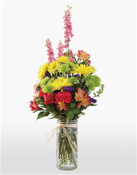 Hy Vee Gift Card Special - shop floral anniversary delightful garden