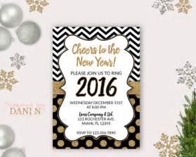 new years invite 2016 invitation cheers