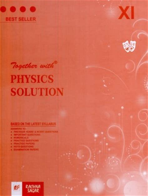 fundas of physics together with physics solution class 11