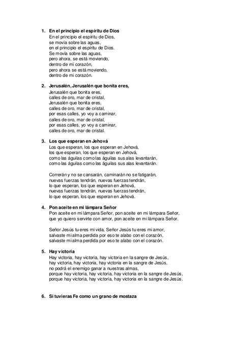 cadenas de coros viejitos letras de coros