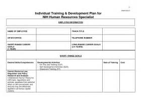 Course Development Template by Best Photos Of And Development Plan Template