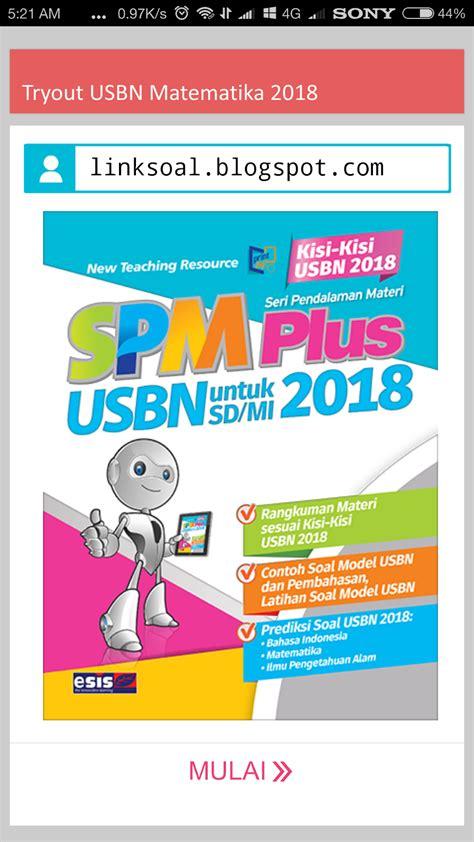 Buku Smk Spm Akuntansi Revisi 2017 Erlangga tempat soal ujian