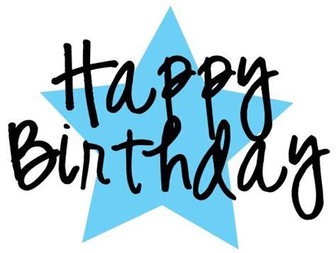 happy birthday wishes text design happy birthday text clipart clipartxtras
