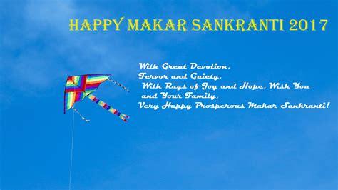 Essay On Makar Sankranti Festival In by Essay On Sankranti In Telugu Blueoniodia X Fc2