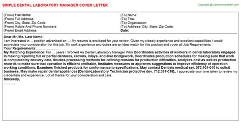 dental laboratory manager cover letters