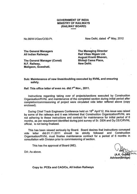 exle appointment letter of indian railway ministry of railways railway board