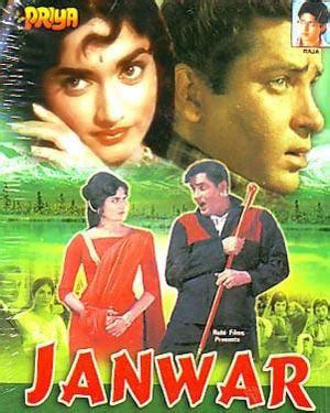 Film India Janwar   musical download movies online watch movies online