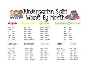 kindergarten sight words 2015 2016 live kinder