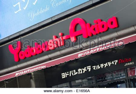 tokyo japan akihabara yodobashi camera discount