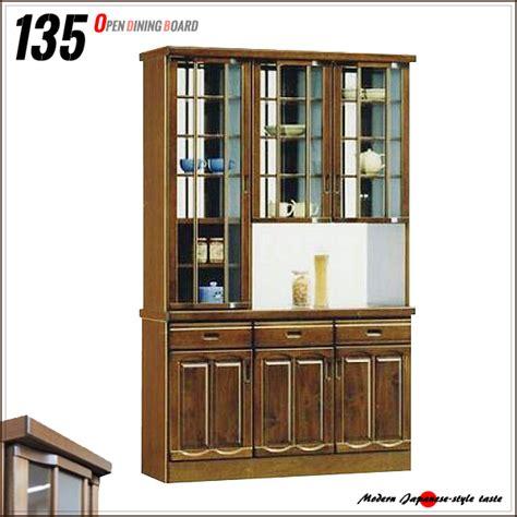 sided kitchen cabinets ms 1 rakuten global market glass door kitchen storage