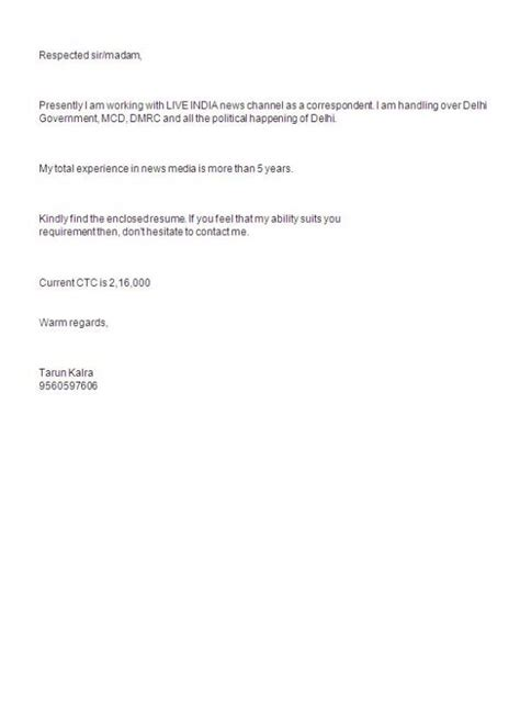 simple cover letter simple cover letter sles template business 1625