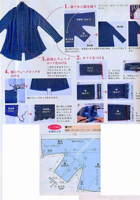 pattern grading bias we sew jacket quot on the bias quot in japanese pattern comments