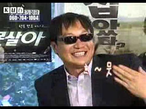 quý ông so ji sub 2002 so ji sub ng can t live without robbery youtube