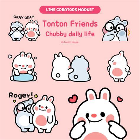 Tonton Sticker