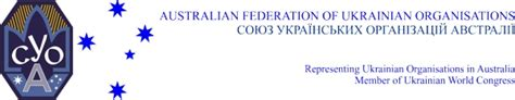 Apology Letter Vandalism Fairfax Apologises For Slurring Ukrainians Australian Federation Of Ukrainian Organisations