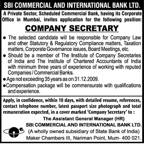 d commerce bank ad ad sbi commercial and international bank ltd