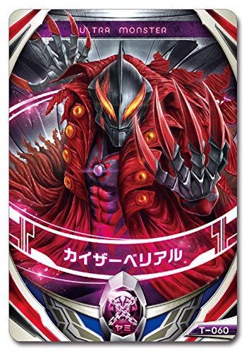 Ultra Ultraman Orb Set Of 3 ultraman orb ultra fusion card ur mate zero vs kaiser