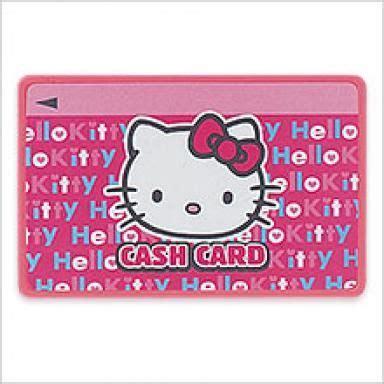 Atm Hellokitty hello atm bank hello card