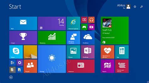 настройка меню пуск и metro интерфейса в windows 10