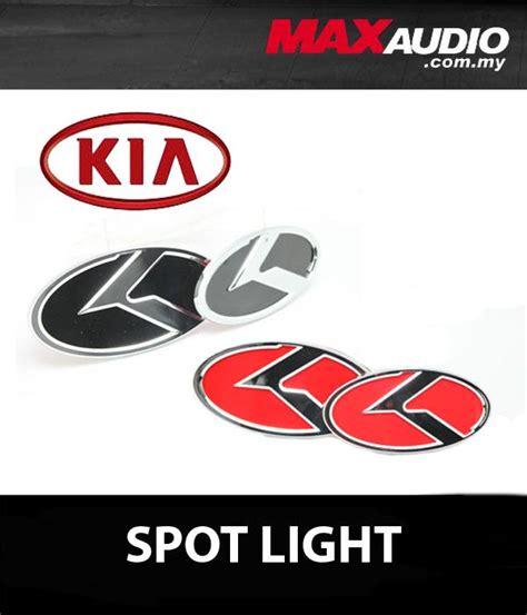 Kia K3 Emblem Original Kia Forte Cerato K3 Optima K5 7 Pcs Emble End 1