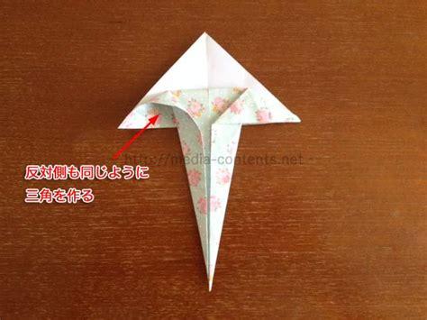 Easy Origami Umbrella - origami umbrella comot