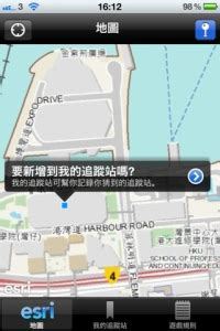 esri china (hk) has designed an iphone app for the