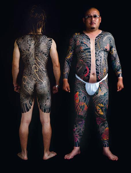 yakuza tattoo in deutschland tattoo in japan edition reuss photobooks