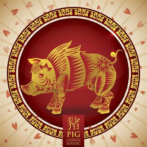 new year horoscope pig detailed information about the zodiac symbols and