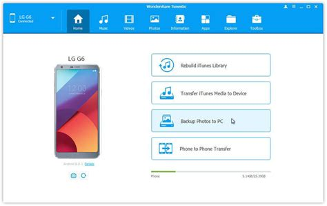 lg mobile pc easy ways to transfer photos from lg phone to computer