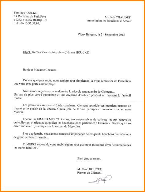 Présentation Lettre De Remerciement 5 Lettre De Remerciement Modele Lettre