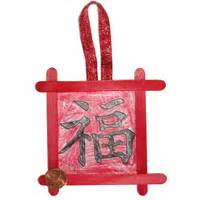 new year lanterns preschool new year preschool crafts activities lessons
