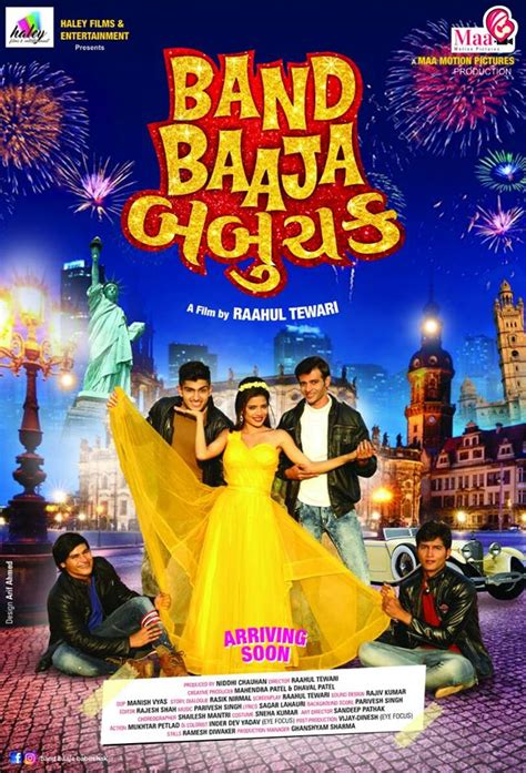 film 2017 gujarati band baaja babuchak 2017 gujarati full movie watch