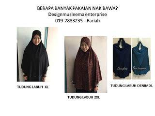 Singlet Renda Warna 3l kelengkapan haji dan umrah pakej jimat pakaian untuk haji dan umrah