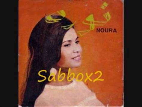 Noura Syar Ie d 233 c 232 s de noura bouteflika pleure la perte d une ic 244 ne de