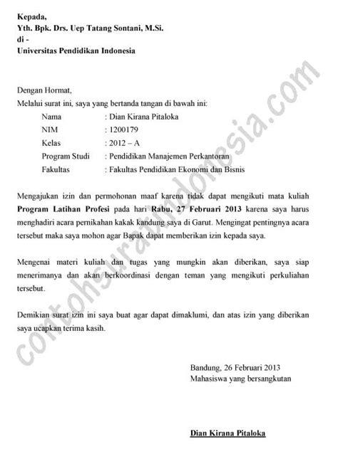 Surat Izin Pns Tidak Masuk Dinas by Contoh Surat Izin Tidak Masuk Kuliah Karena Acara Keluarga