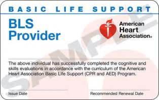 replacement cpr card cpr choice customers only