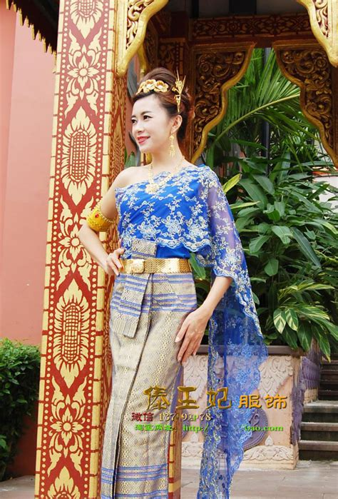 compare prices on thailand fashion dress online shopping buy low compare prices on thailand islands online shopping buy