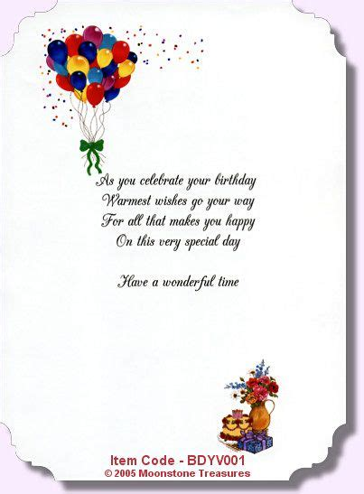 6 Year Birthday Card Sayings Best 20 Birthday Verses Ideas On Pinterest