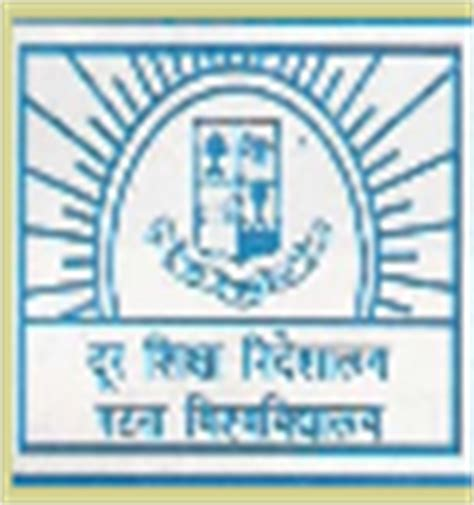 Mba College In Patna With Fee Structure by Patna Distance Education Patna Admissions