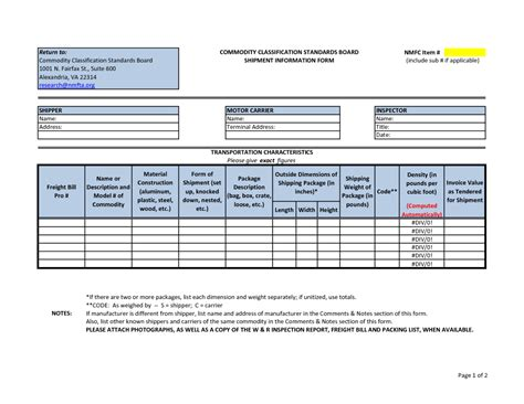 microsoft templates for passwords password spreadsheet