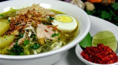 cara membuat soto ayam lamongan koya resep soto lamongan koya asli paling enak masteresep