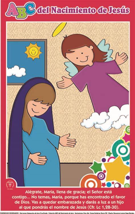 imagenes para niños nacimiento de jesus hermanas catequistas de jesus crucificado catequesis general