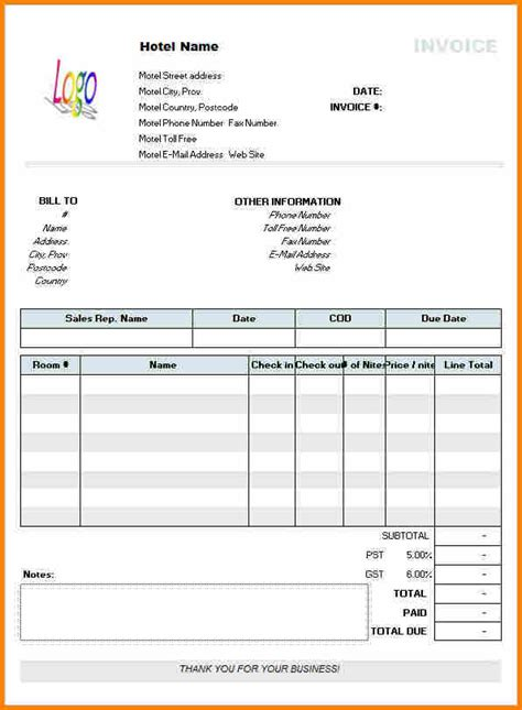 mobile bill template 7 t mobile bill template simple bill