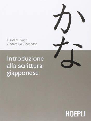 da casa testo i 5 migliori libri per studiare giapponese da autodidatta