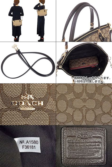 Coach Kelsey 27 Cm Import Collection Rakuten Global Market And Writing