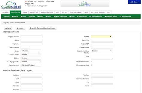 fornitori telefonia mobile anagrafica clienti e fornitori