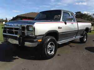 1993 Dodge Ram 250 Sell Used 1993 Dodge Ram 250 Le Club Cab