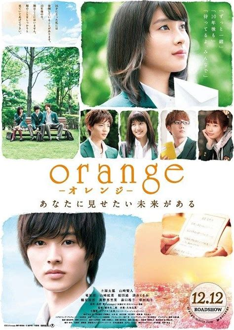 dramanice liar and his lover 8 best japanese movie images on pinterest drama dramas