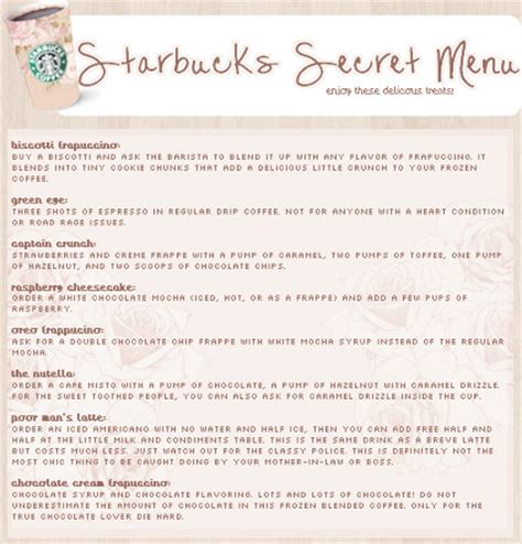 starbucks secret menu the random thoughts of a catholic starbuck s