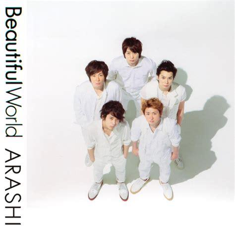 beautify worldwide work japan 嵐 beautiful world